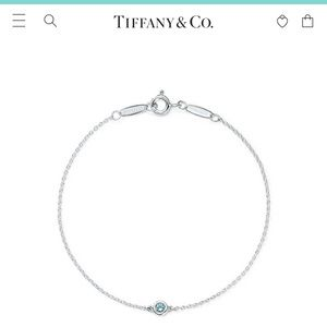 Tiffany & Co. Color by the Yard